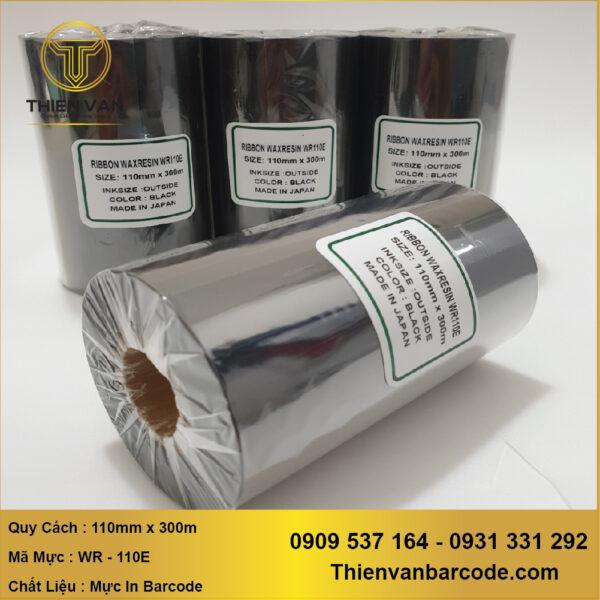 Muc In Ribbon Wax Resin 110e (1)